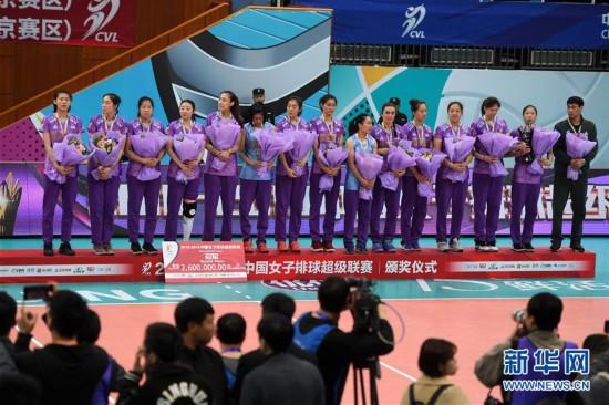 (体育)(8)排球――女排超级联赛:北京汽车夺冠