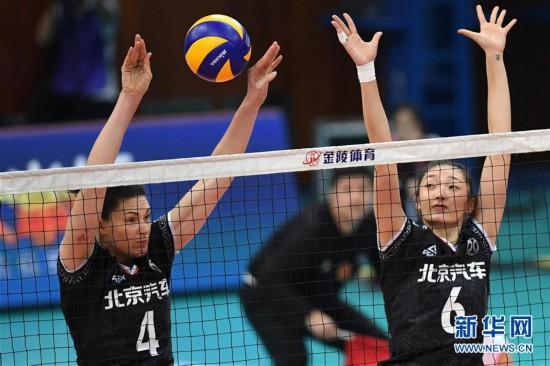 (体育)(16)排球――女排超级联赛:北京汽车夺冠