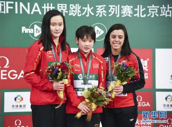 (体育)(8)跳水——国际泳联系列赛:张家齐获女子10米跳台冠军