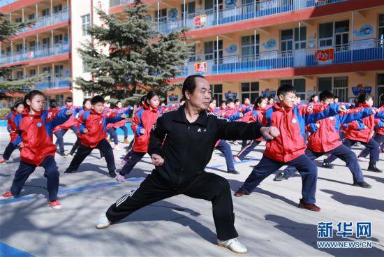 #(新华视界)(1)河北邢台:非遗武术进校园