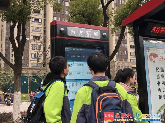 智能公交站牌亮相南京溧水 可查看车辆位置