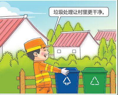改善环境民生建设宜居家园