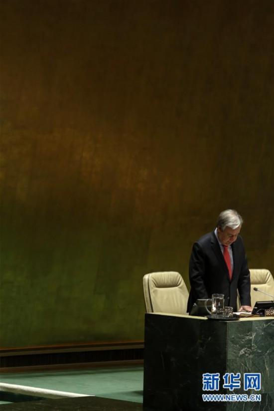 (国际)(1)联合国悼念埃塞俄比亚坠机事故中遇难的联合国工作人员