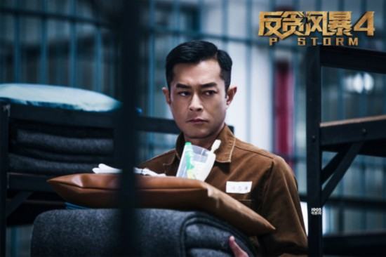 《反贪风暴4》曝剧照 古天乐深入虎穴破贪腐大案