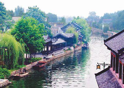 活的运河博物馆