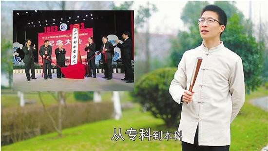 大学老师自编自唱小曲走红网络 目的是助力学校招生