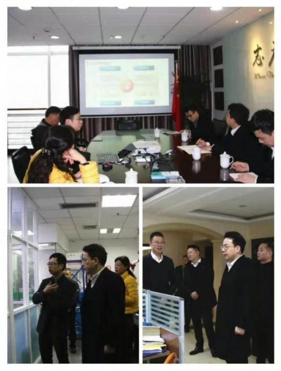 """为基层服务 为侨胞点赞 为改革赋能 ――连小敏赴温州开展""""三服务""""活动"""