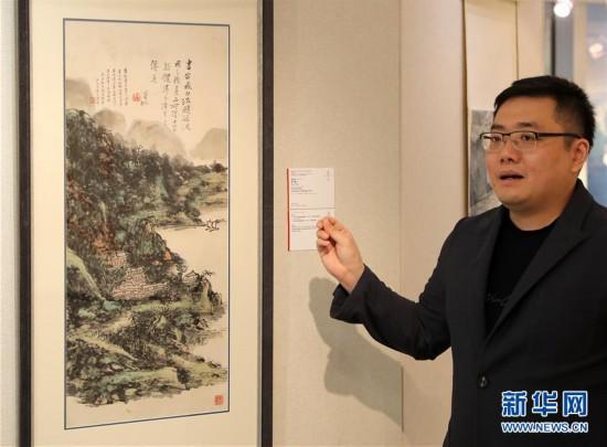 (XHDW)(2)中国嘉德香港2019春拍即将举行