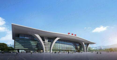 泸州城北高铁站设计图(侧面)