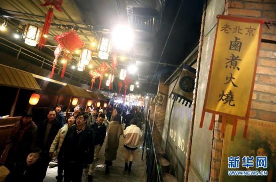 (上海频道)商场里的老上海