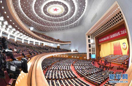 (两会・XHDW)(1)全国政协十三届二次会议闭幕