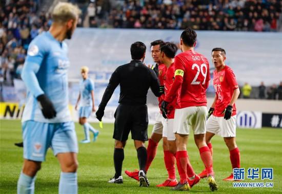 (体育)(7)足球――亚冠:广州恒大淘宝不敌大邱