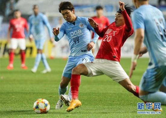 (體育)(1)足球——亞冠:廣州恒大淘寶不敵大邱