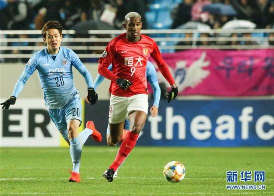 (體育)(2)足球——亞冠:廣州恒大淘寶不敵大邱