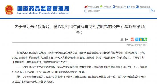 http://www.65square.com/jiankang/233021.html