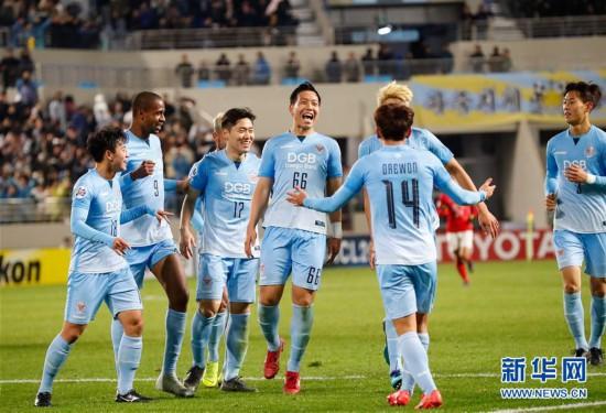 (体育)(5)足球――亚冠:广州恒大淘宝不敌大邱