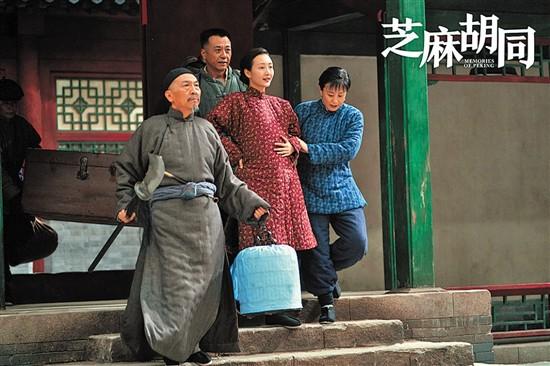 """王鸥新剧撕掉""""谍战美女""""标签 走出舒适区"""