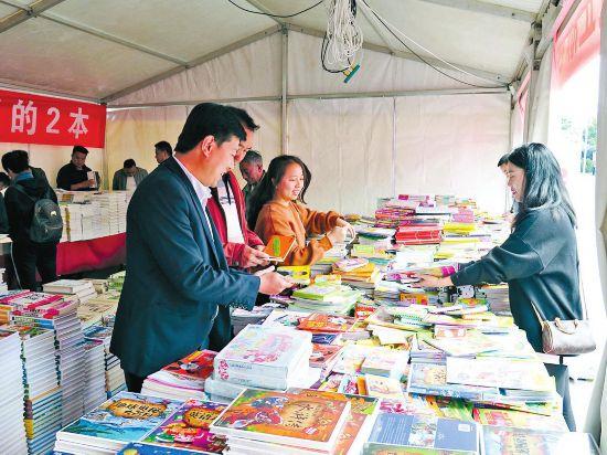 玉溪市红塔区举办大型图书赠阅活动