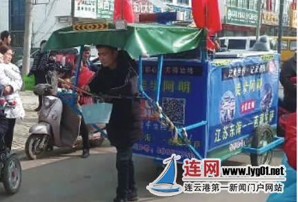 """自制""""房车""""全程""""直播"""" 连云港80后小伙徒步去西藏"""