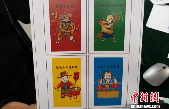 甘肃高校学子手绘本土文化漫画创意产品推介家乡