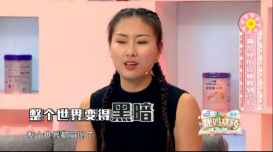 健美冠军做客《靓妈攻略》上演现实版《你是我的眼》