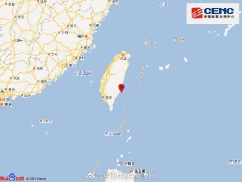 台湾台东县海域发生4.3级地震震源深度15千米