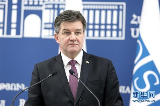 (国际)(2)欧安组织轮值主席呼吁各方努力推动纳卡问题和平解决