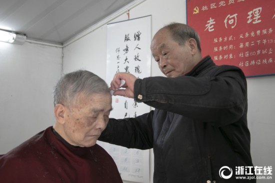 为人免费理发16年杭州80岁大爷要把好事一直做下去
