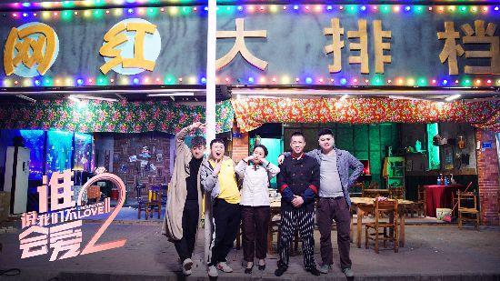 """电影《谁说我们不会爱2》续航""""谁爱""""IP王栎鑫潘时七上演甜虐爱情故事"""
