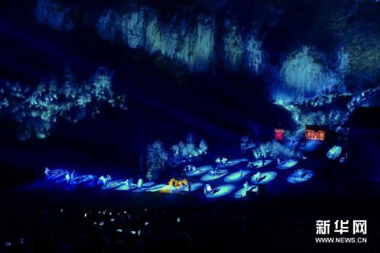(文化)(1)新版大型山水实景演出《印象武隆》重庆亮相