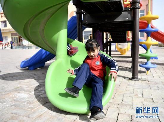 (教育)(3)青海兴海:加大学前教育投入