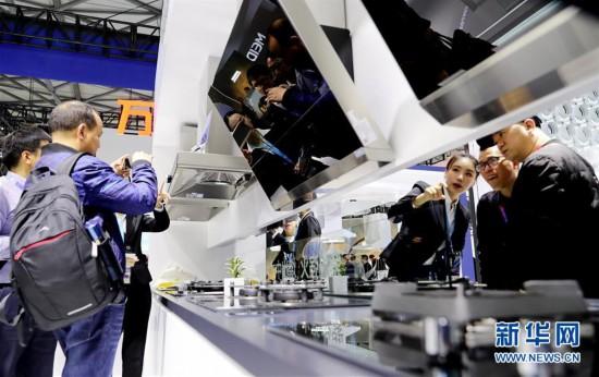 (服务)(1)中国家电及消费电子博览会在沪开幕