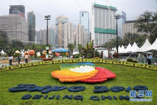 (社会)(5)2019年香港花卉展览即将揭幕