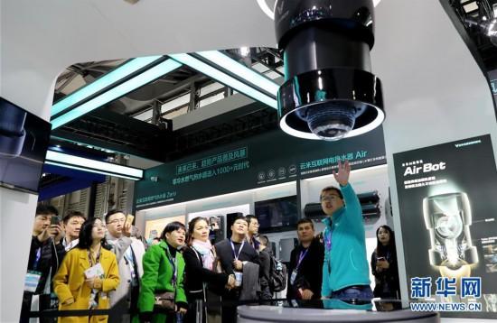 (服务)(5)中国家电及消费电子博览会在沪开幕