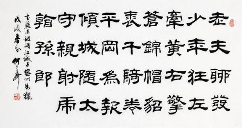 研究《说文解字》30余年79岁书法家解读汉字奥义含羞草有毒吗