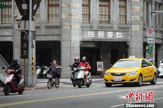 """台湾写真:台北""""老屋新生""""记俞灏明的qq号是多少 要真的"""