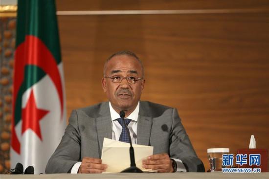 阿尔及利亚新总理表示将尽快组建新政府