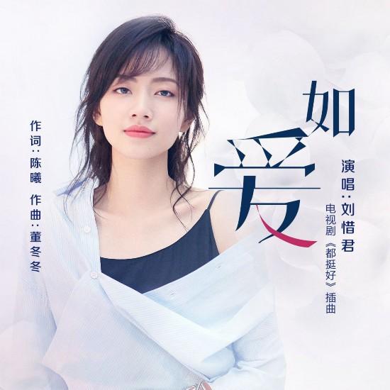 姚晨和杨�v宁《如爱》上线 (2).jpg
