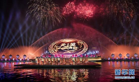 (文化)(1)大型水上实景剧《天汉传奇》在汉中演出