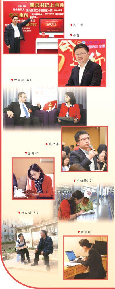 人民日報記者采訪歸來話感悟:春天的盛會奮進的中國
