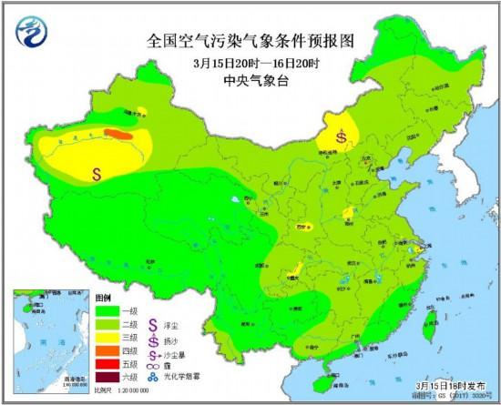华北中南部有轻度霾 湖南新疆局
