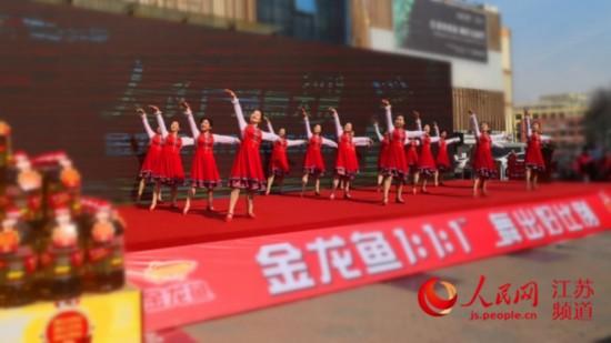 金龙鱼2019人民广场舞大赛在江苏南京启动