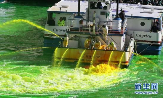(国际)(1)染绿芝加哥河水迎接圣帕特里克节