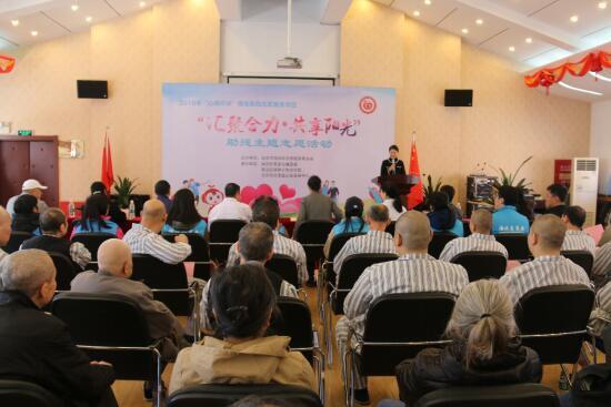 """北京""""心晴环保""""精准助残志愿服务项目正式启动"""