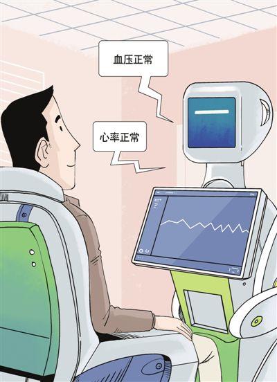 人工智能技术越来越多应用在医疗领域