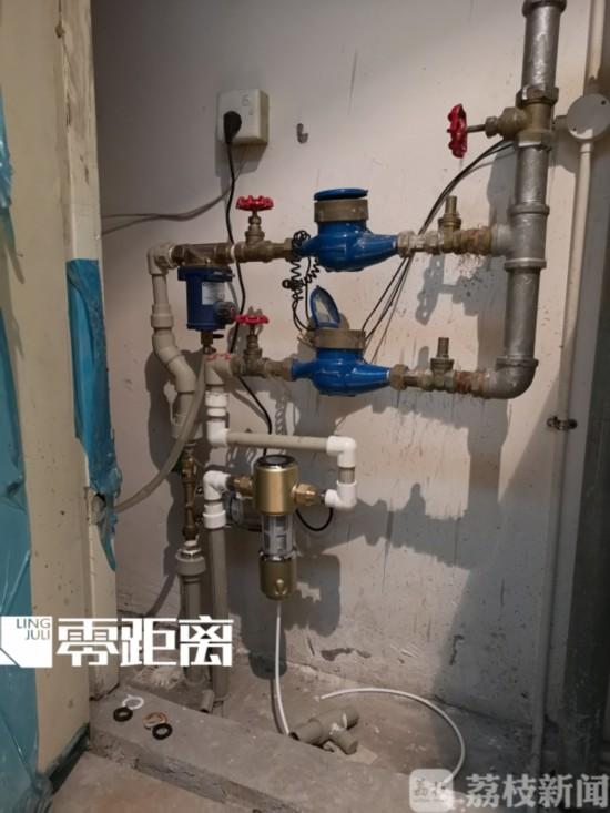 南京海尔售后遭消费者质疑:服务不规范配件收费高