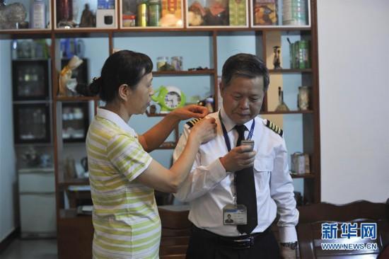 #(图片故事)(1)机长老何的最后一次飞行