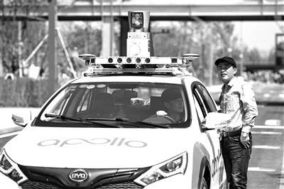 酷炫技术令人期待 法律层面诸多障碍 自动驾驶离我们还有多远