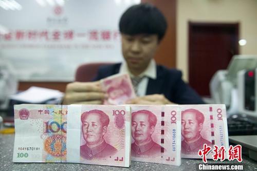 央行:2月份沪市日均交易量环比增长100.87%
