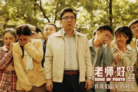 """《老师・好》发布""""想念""""版特辑老师金句引共鸣"""